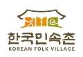 한국민속촌 Logo
