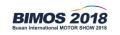 2018 부산국제모터쇼 Logo