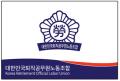 대한민국퇴직공무원노동조합 Logo
