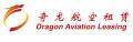 Dragon Aviation Leasing Company Limited Logo