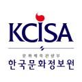 한국문화정보원 Logo