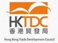 Hong Kong Trade Development Council Logo