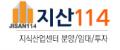 지산114 Logo