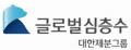 글로벌심층수 Logo