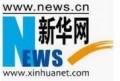 Xinhua Net Sichuan Branch Logo
