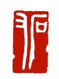 우석재단 Logo