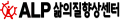 ALP살림캠퍼스 Logo