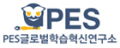바로봄 명상 Logo