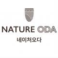 네이처오다 Logo