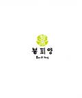 봉피양 Logo