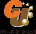씨유메디칼시스템 Logo