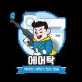 에어탁 Logo
