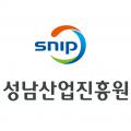 성남산업진흥원 Logo