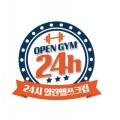 열린 Logo
