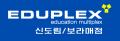 리얼러닝 Logo