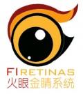 Firetinas Logo