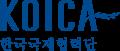 한국국제협력단 Logo