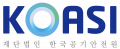 한국공기안전원 Logo