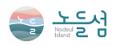 노들섬 Logo