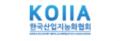 한국산업지능화협회 Logo