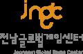 전남글로벌게임센터 Logo