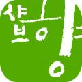 샤브향 Logo