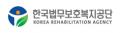 한국법무보호복지공단 Logo