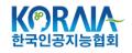 한국인공지능협회 Logo
