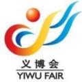 Yiwu Fair Logo