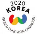 월드응원기구 Logo