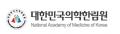 대한민국의학한림원 Logo