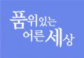 아이엠월드와이드 Logo