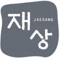 재상 Logo