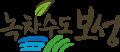 보성군청 Logo