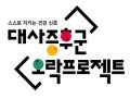 서울시대사증후군관리사업지원단 Logo