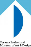 Toyama Prefectural Museum of Art and Design Logo