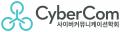 사이버커뮤니케이션학회 Logo