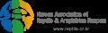 한국양서파충류협회 Logo