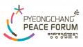 2021 평창평화포럼 Logo