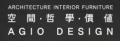 아지오디자인 Logo