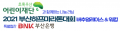 국제신문 Logo