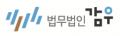 법무법인 감우 Logo