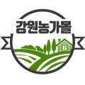 강원농가몰 Logo