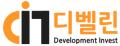 디벨린 Logo