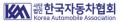 한국자동차협회 Logo
