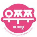 우쏘 Logo
