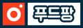푸드팡 Logo