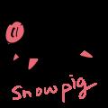 스노우피그 Logo
