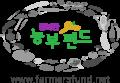 해피메이커 Logo