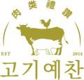 내담 Logo
